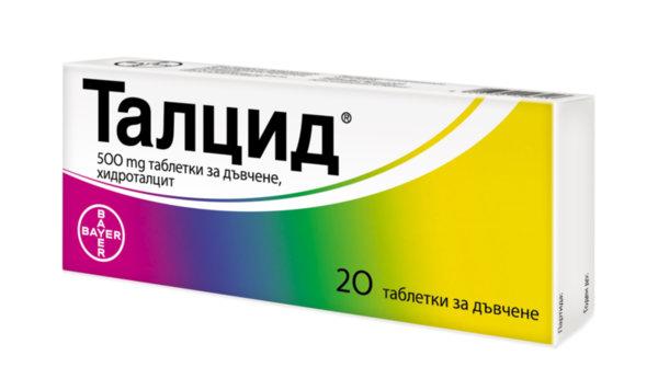 Талцид (Talcid) таблетки за дъвчене x20